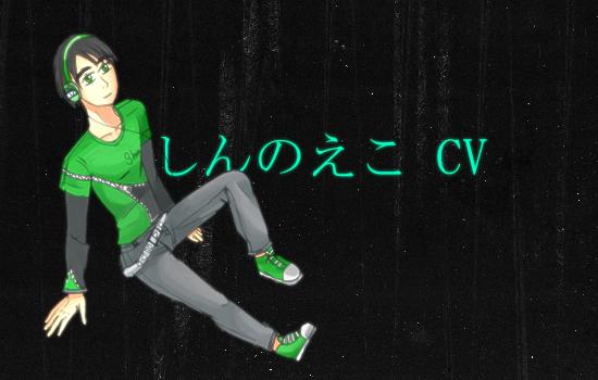 File:Shin concept.png