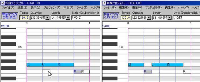 File:2-15notepointchange5.jpg