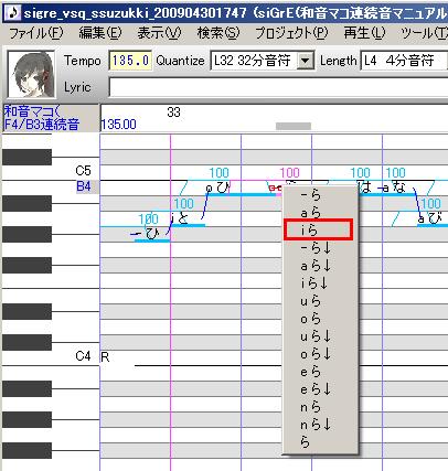 File:15-2renzokuonsyuusei2.png