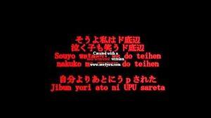 【UTAUカバー】I'll Quit Singing 【三重音 理恵】