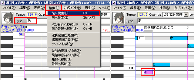 File:16-1lyricsearch1.png