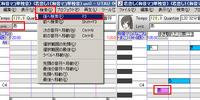 UTAU User Manual - 16