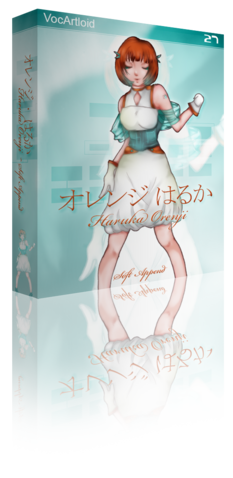 File:Box art haruka orenji soft append by alphaelis-d6axkb8.png