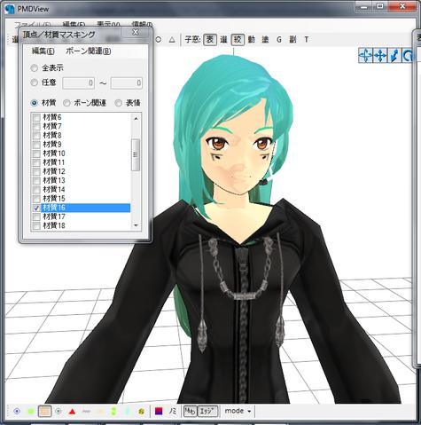 File:Ixbran Ximune Prototype MMD.png