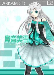 Arkaloid miyuki fukuroune by xxblakroze5153xxresized