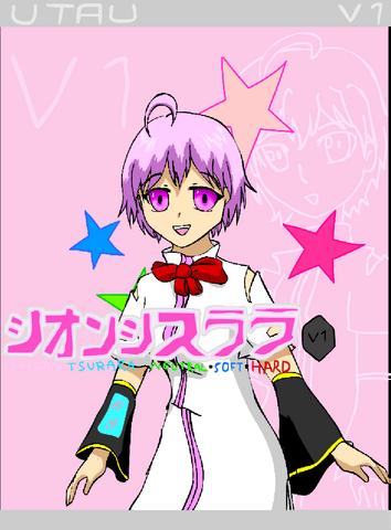 File:Shion Box Art.png