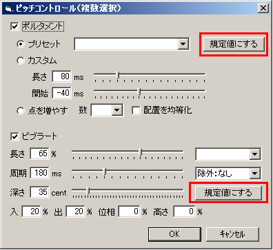 File:12-6mode2default2.png