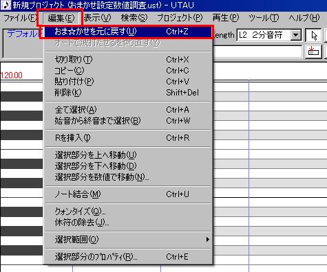 Omakase5