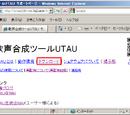 UTAU User Manual - 1