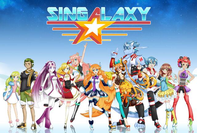File:SINGALXY2.jpg