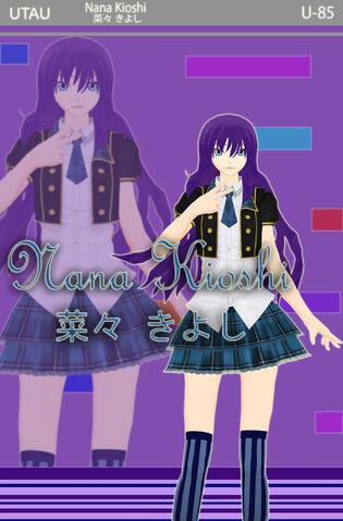 File:Nana Kioshi BoxArt.jpg