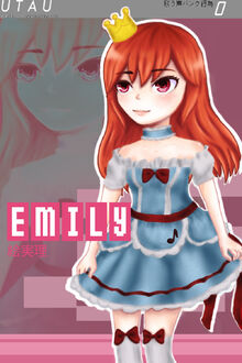 Emily's Final Boxart
