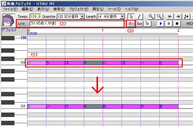 File:2-10songchange1.png
