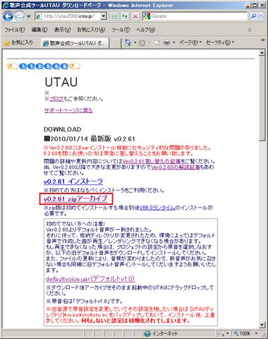 File:1-2DLzip.png