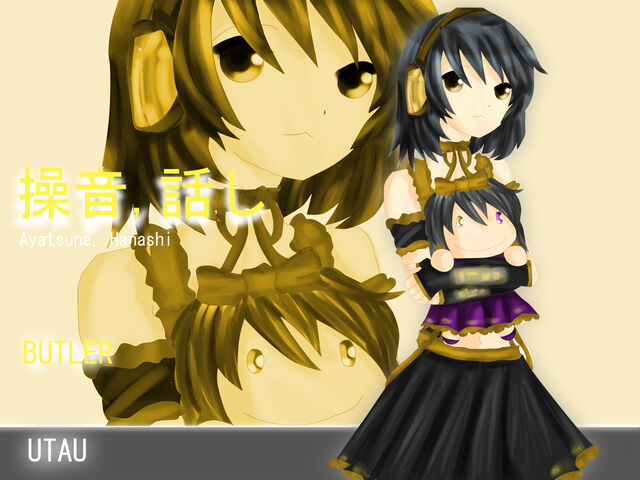 File:Hanashifinished.jpg