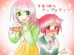 """Image of """"君とティータイム (Kimi to Tea Time)"""""""