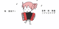 アコーディオン弾きの憂鬱 (Accordion-Hiki no Yuuutsu)