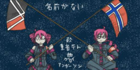 ぼくらは名前がない (Bokura wa Namae ga Nai)