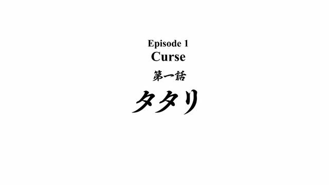 File:UtaItsu EP1 Title.png