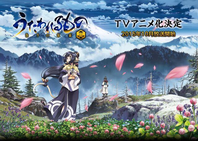 File:Utawarerumono 2 Anime.jpg