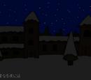 幸せ降り注ぐ聖なる夜には (Shiawase Furi Sosogu Sei Naru Yoru niwa)