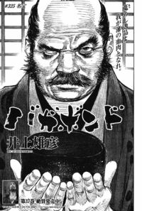 Chapter 325 cover