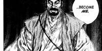 Itō Ittōsai