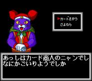 548318-the-sugoroku-92-nariagari-trendy-turbografx-cd-screenshot
