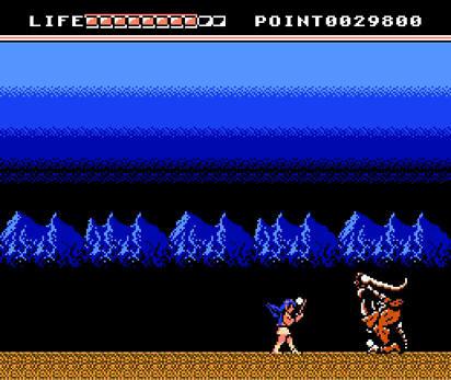 File:Mezaark NES.jpg