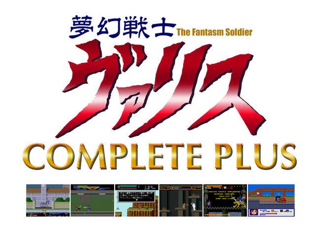 File:Koukoku.jpg