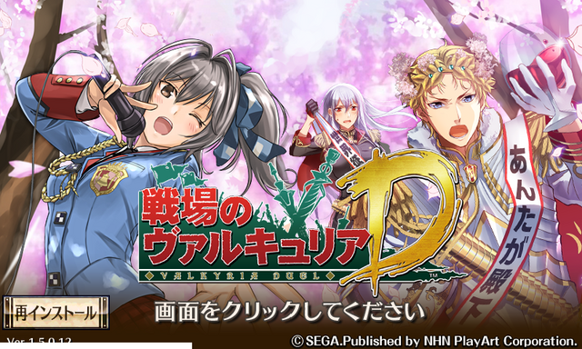 File:VCD Title Screen16.png