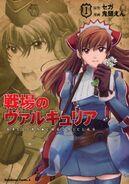 VC Manga JP 1