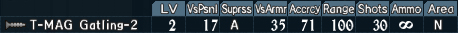 Gatling turret 1-2