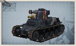 Light Tank B
