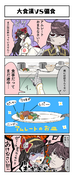 VR Comic7