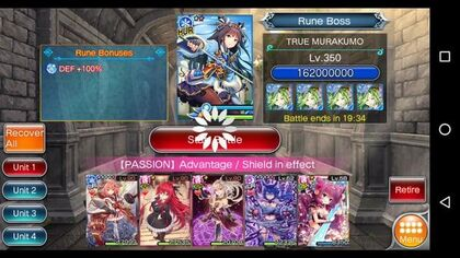 Valkyrie Crusade Underworld Tower to Heaven Event (Extreme Difficulty)