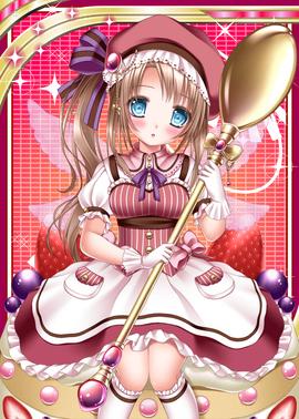 Chocolat H