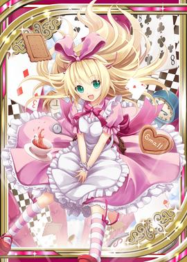 Alice H