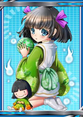 Zashiki Warashi 1