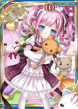 Doll Princess H