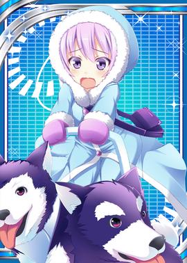 Dogsled Girl 2