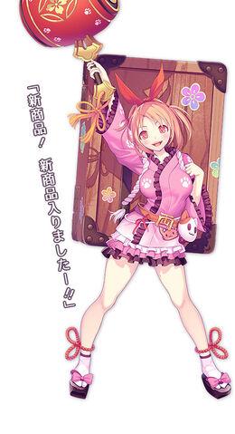 File:Echigoya.jpg