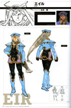 Valkyrie Profile MC B1 p096