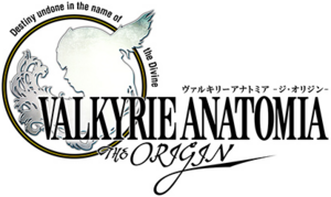 Valkyrie Anatomia logo
