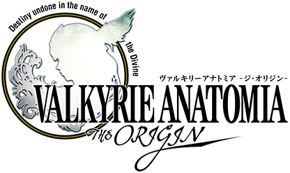 File:Valkyrie Anatomia logo.png