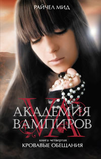 File:BP ru.jpg