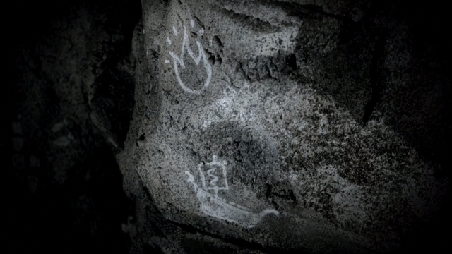 File:Cave19.png