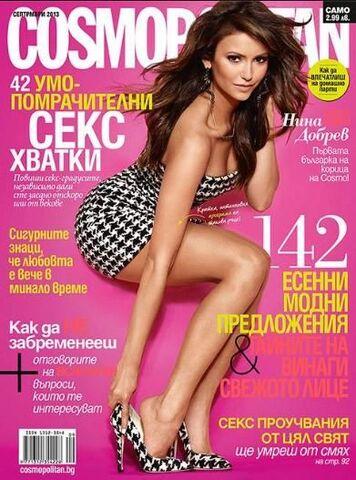 File:Cosmopolitan Bulgaria 2013-09.jpg
