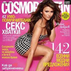 Cosmopolitan — Sep 2013, Bulgaria, Nina Dobrev