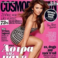 Cosmopolitan — Dec 2013, Greece, Nina Dobrev